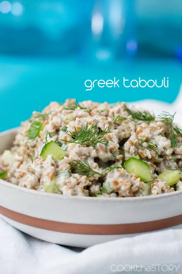 Greek Tabouli Recipe